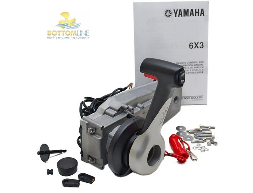 Genuine YAMAHA 6X3 Flush Mount Remote - Concealed control - 6X3-48206-01-00