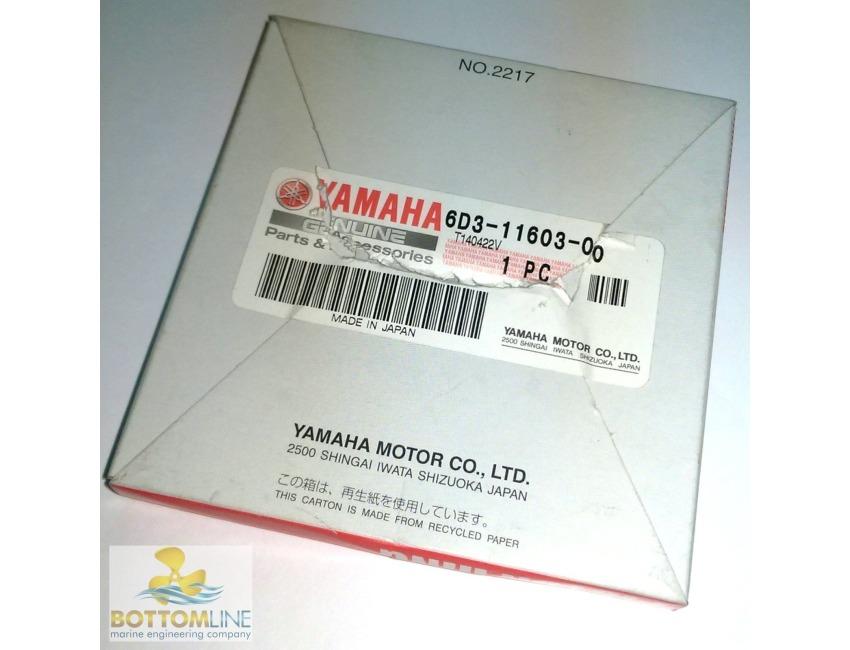 YAMAHA VX Waverunner Piston ring VX1100 Cruiser Deluxe Sport 1100 -  6D3-11603-00