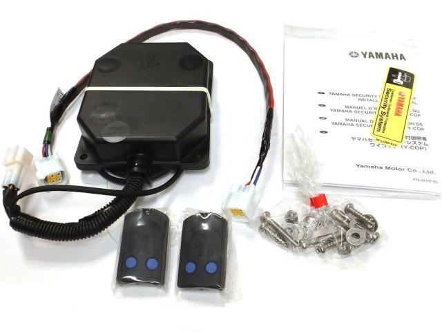 yamaha f350 command link wiring diagram yamaha y cop immobiliser kit outboard marine f40 f50 f60 f70  outboard marine f40 f50 f60 f70