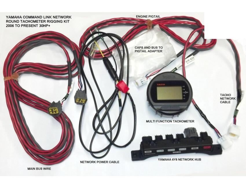 YAMAHA Tachometer - Digital network Rigging Kit - Hub - Outboard ...